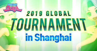 2019 Global Tournament in Shanghai